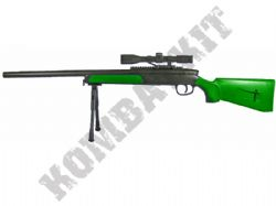 ZM51 BB Gun SR40 Replica Spring Airsoft Sniper Rifle  Black & 2 Tone